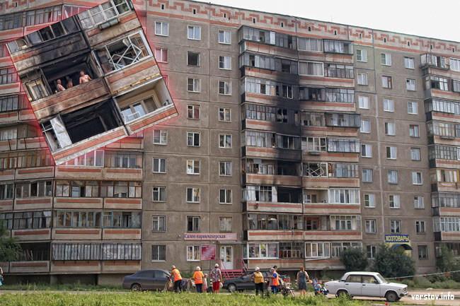 http://www.verstov.info/uploads/posts/2010-07/1280125386_1-5.jpg