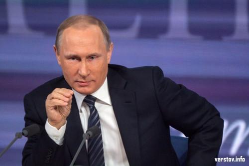 Интриги не получилось. Центризбирком объявил предварительные итоги президентских выборов