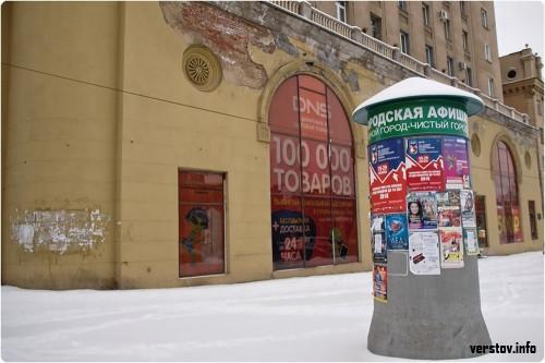 Клейте, не стесняйтесь! Рекламные тумбы помогут снизить количество несанкционированной рекламы до нуля