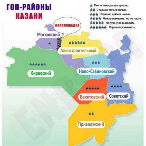 Кривая дорожка магнитогорца до Казани довела… Федеральный розыск дал результат