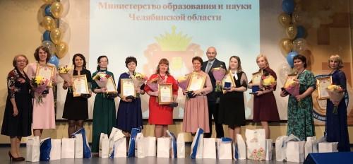 На Южном Урале выбрали лучших воспитателей. Среди лауреатов - представительница Магнитогорска