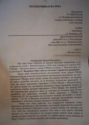«Глупое решение!» Жители улиц Крылова и Володарского угрожают акциями протеста