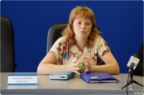 «Меняющие мир». Магнитогорский «Дом для мамы» стал лауреатом конкурса социальных достижений