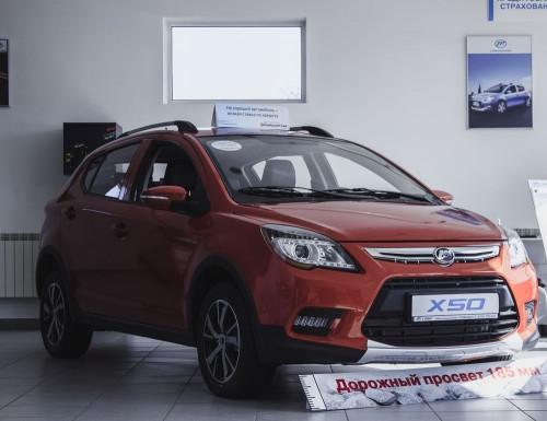 Кроссовер по цене универсала! Автоцентр «Созвездие» удивляет низкими ценами на автомобили