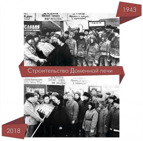 Авторы проекта «Живая Победа» пересняли старые фотографии в девяти городах страны. В том числе и в Магнитке
