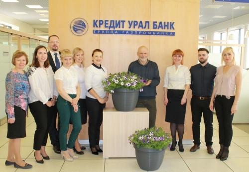 Кредит Урал Банк принял участие в проекте «Лучшие цветы мира – Магнитке!»