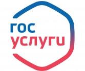 Кредит Урал Банк зарегистрирован Центром обслуживания пользователей портала госуслуг