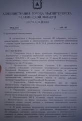 Больше 250-ти не собираться! Пикет против роста цен на бензин состоится в День России