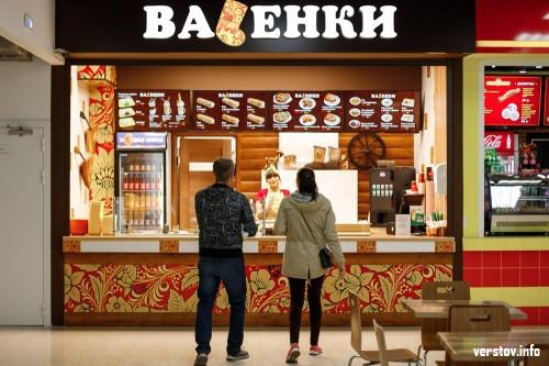 Ой, «Валенки» да «Валенки»! Новый русский фастфуд радует посетителей домашней кухней