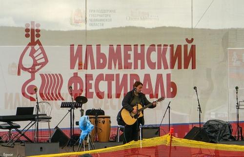 «Холод испугал только тех, кто не приехал на Ильменку». Варвара Луговская из Магнитогорска стала лауреатом бардовского фестиваля