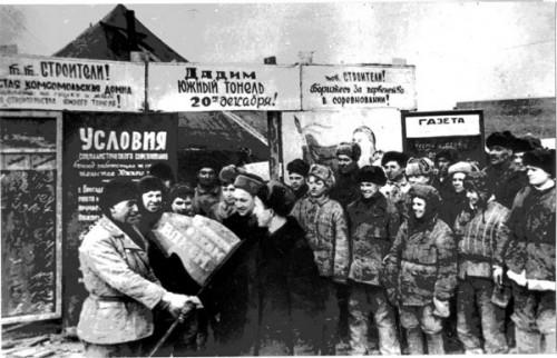 Живая Победа в лицах. В Магнитогорске открывается уникальная фотовыставка