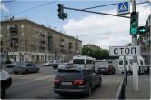 Дополнительные светофорные секции призваны разгрузить перекрестки. Ситуацию прокомментировали в администрации Магнитогорска