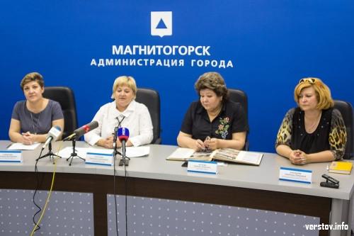 Каждый рубль должен быть эффективен. В мэрии поговорили о вливании «Горного ручейка» в «Отдых»