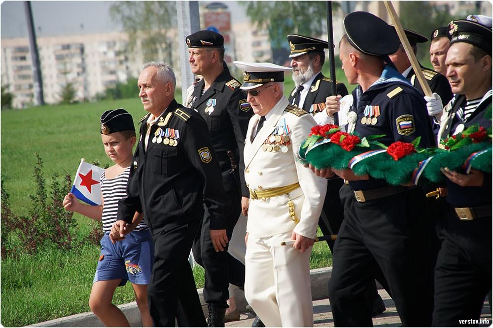 Председатель московской городской думы поздравил моряков сДнем ВМФ