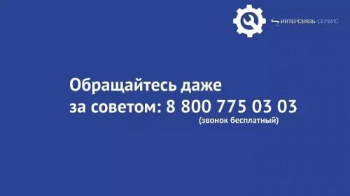 Обращайтесь даже за советом. В Магнитогорске появилась скорая компьютерная помощь