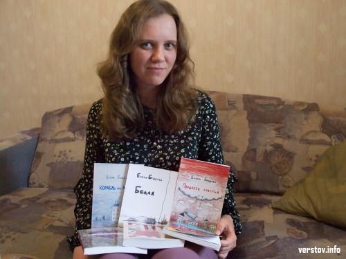 Серьезный успех. «Белая» Елены Бодровой стала самым обсуждаемым финалистом «Новой детской книги»