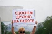 От «кровавой луны» до отзыва депутата. В Магнитке прошел митинг против пенсионной реформы