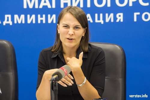 «Сила и забота». Магнитогорск посетила руководитель пресс-службы МВД региона