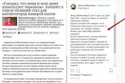 Лайк от Премьер-министра. История про пытки в магнитогорской полиции дошла до Дмитрия Медведева