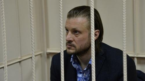 10 лет для Сандакова. Сторона обвинения закончила свой доклад в суде по делу бывшего вице-губернатора
