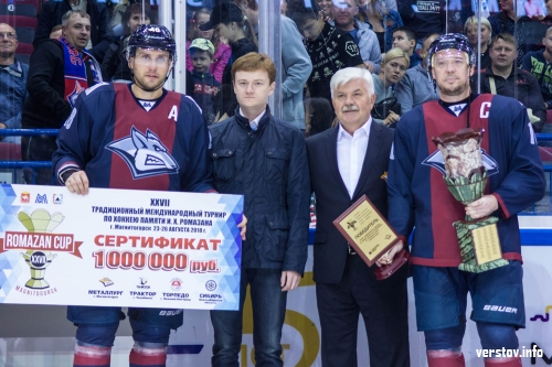 Спустя четыре года! «Металлург» выиграл мемориал Ромазана, крупно обыграв «Сибирь»