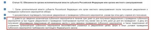 Штаб Навального: «Нам тоже есть о чем предупредить…»