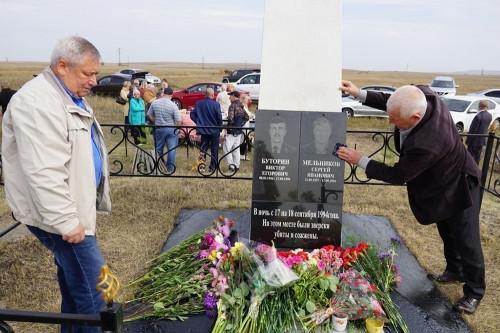 Зверски убили, а тела сожгли. В Магнитогорске почтили память милиционера и его друга