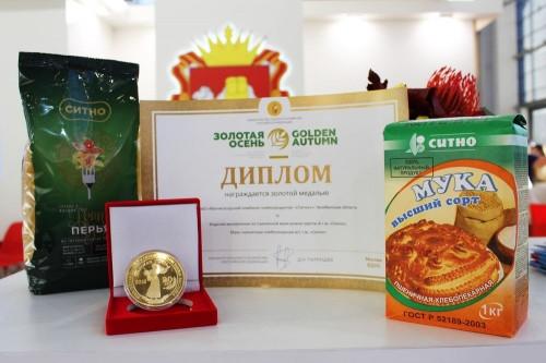 «Золотое» качество продуктов «СИТНО». Агрохолдинг вновь отметили на всероссийской выставке
