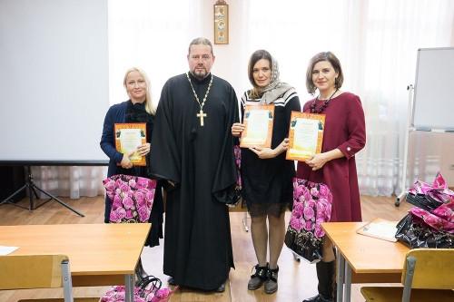 Награда за нравственность. В Магнитогорской епархии учителей отметили подарками