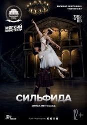 Афиша ноября: спектакли в мягком кинотеатре!
