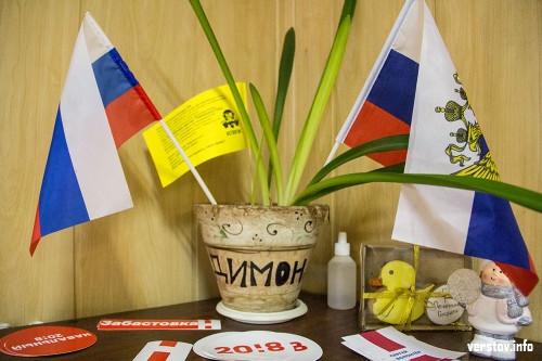Очень скромно и без митинга. Магнитогорские коммунисты годовщину революции отметили в местном штабе Навального