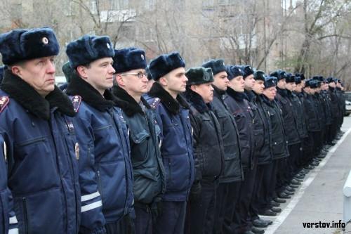 Вспомнили о погибших коллегах. Полицейские Магнитки митингом отметили профессиональный праздник