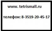 PRO недвижимость. Вся правда об аренде помещений в Магнитогорске
