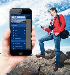 Стильный дизайн и легкий характер. Кредит Урал Банк представляет новую версию приложения «КУБ-Mobile»