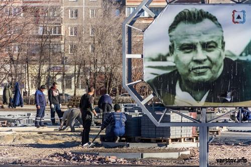 Поэту установят памятник-аллегорию. Сквер имени Б. Ручьева полностью преобразится к 90-летию города