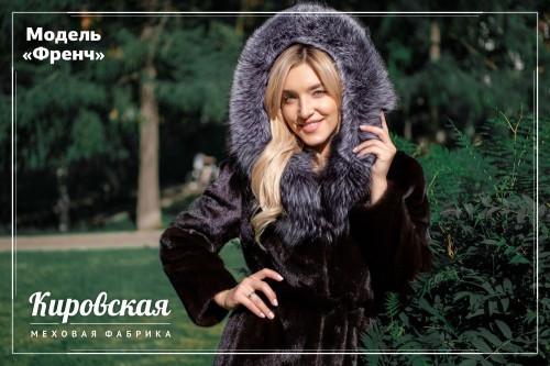 На любой вкус! Новинки меховой моды представят жителям Магнитогорска