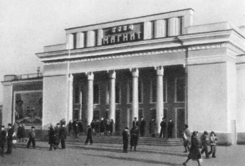 Не подлежит восстановлению. На левом берегу снесут здание первого магнитогорского кинотеатра