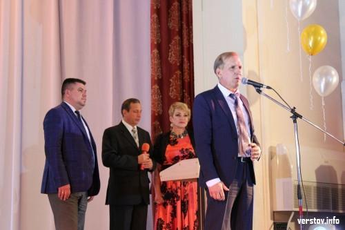 Вместе – 50 лет. В Ленинском районе с «золотой» свадьбой поздравили 41 пару