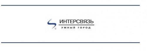 «Умные города» на Южном Урале: опыт компании «Интерсвязь»