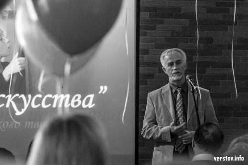 Болезнь оказалась сильнее. Скончался директор Детской художественной школы Леонид Эслингер