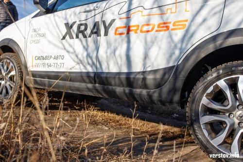 Маршруты — больше, клиренс — выше. XRAY Cross завоевывает магнитогорские дороги