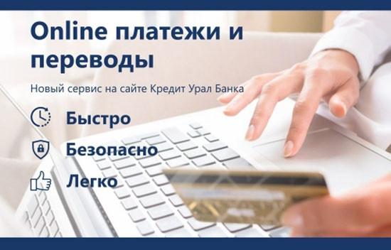 Проверка кпп контрагента по инн на сайте налоговой