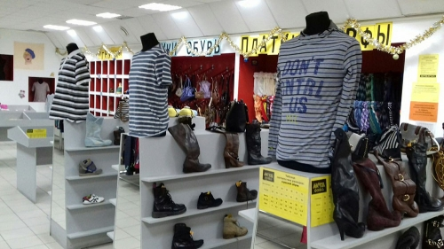 Настоящий рай для шопоголика. В «Мегахенде» каждые две недели полное обновление одежды
