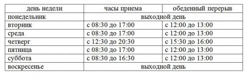 Автомобилистам на заметку! График работы РЭО ГИБДД в праздничные и выходные дни