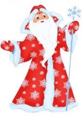 «Дед Мороз на проводе». В Магнитогорске открылась новогодняя горячая линия