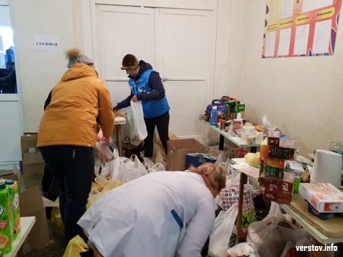 Магнитогорцы откликнулись. В школу № 14 горожане несут вещи и еду для пострадавших