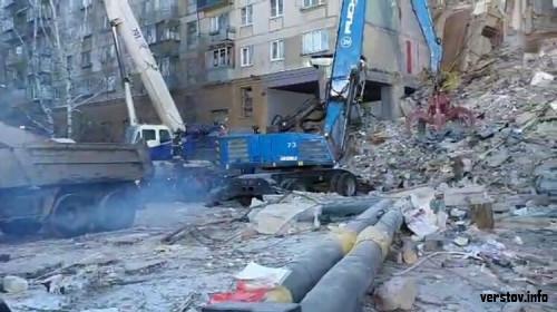 Опознаны тела пяти погибших при взрыве дома. Разбор завалов продолжается