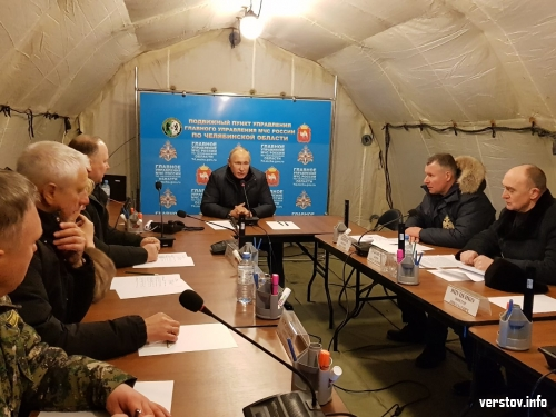 «Надо пойти навстречу людям». Путин поручил полностью расселить магнитогорский дом, пострадавший от взрыва