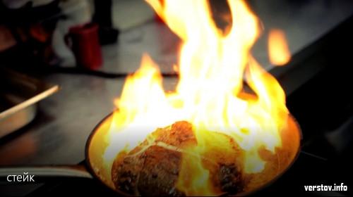 «Мясо – на Палладе», стейки – в «Учкудуке». Директор мясного центра сделала репортаж из ресторана