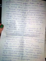Не лень писать было? В почтовые ящики рассылают письма про трагедию в Магнитогорске
